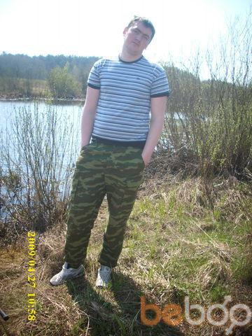 Фото мужчины Паша, Жодино, Беларусь, 31