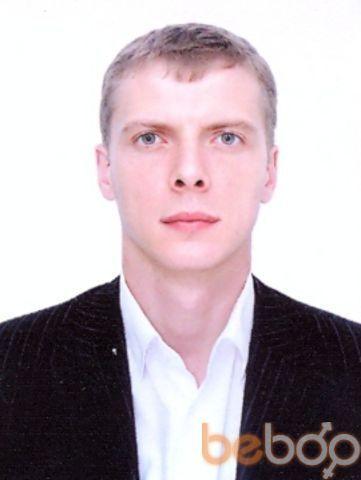 Фото мужчины otruv, Лесной Городок, Россия, 35