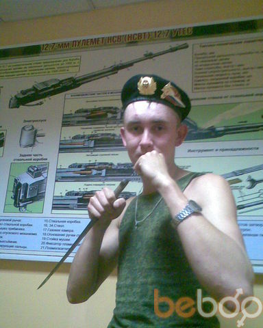 Фото мужчины bauer2010, Соликамск, Россия, 27