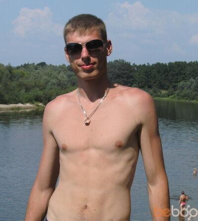 Знакомства белорусский сайт геи