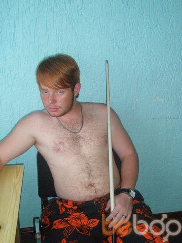 Фото мужчины Donbass, Донецк, Украина, 27
