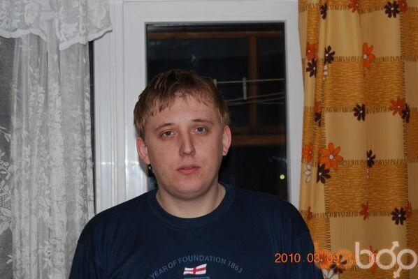 Фото мужчины iLavesan, Волжский, Россия, 31
