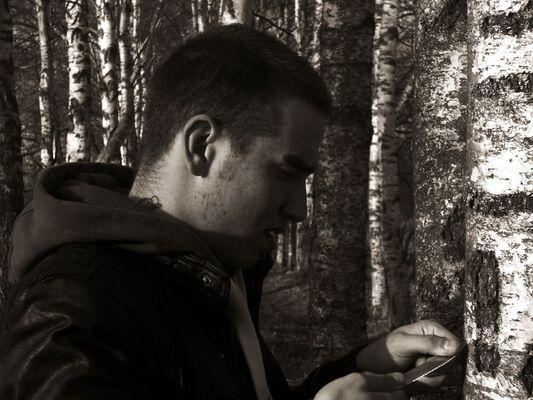 Фото мужчины Niko, Санкт-Петербург, Россия, 26