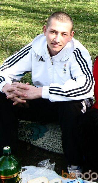 Фото мужчины Rascumar, Кишинев, Молдова, 28