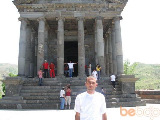 Фото мужчины vahram20, Ереван, Армения, 32