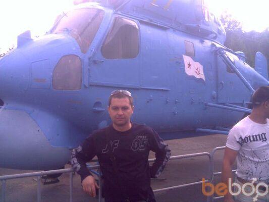 Фото мужчины kostyan, Енакиево, Украина, 40