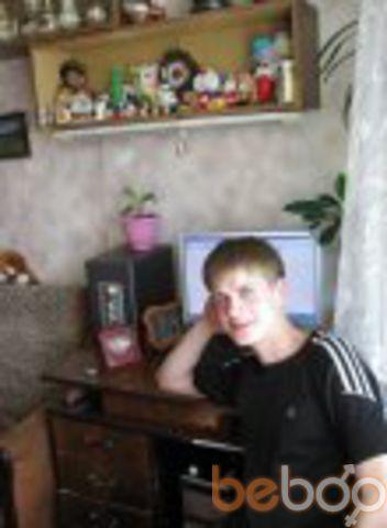Фото мужчины Vitamin199, Нижний Новгород, Россия, 30
