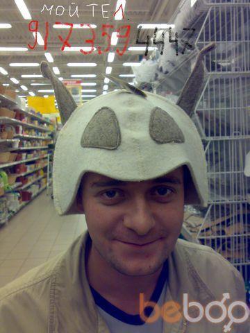 Фото мужчины baks, Уфа, Россия, 30