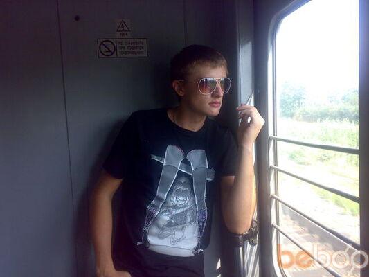 Фото мужчины Серега, Армавир, Россия, 27