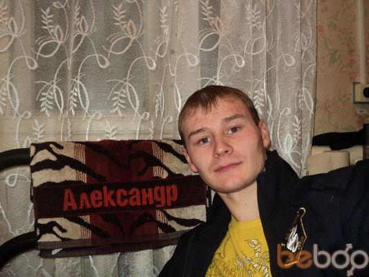 Фото мужчины САНЯ, Татарск, Россия, 31
