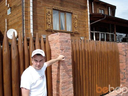 Фото мужчины Дмитрий, Ижевск, Россия, 34