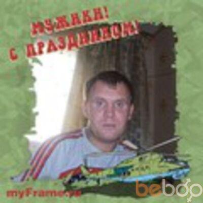 Фото мужчины dima, Красноярск, Россия, 35