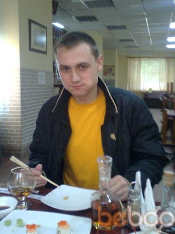 Фото мужчины Domino, Запорожье, Украина, 28