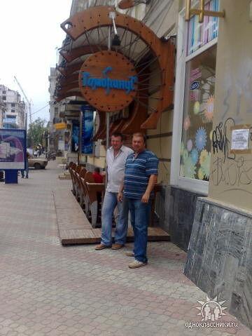 Фото мужчины константин, Сумы, Украина, 57