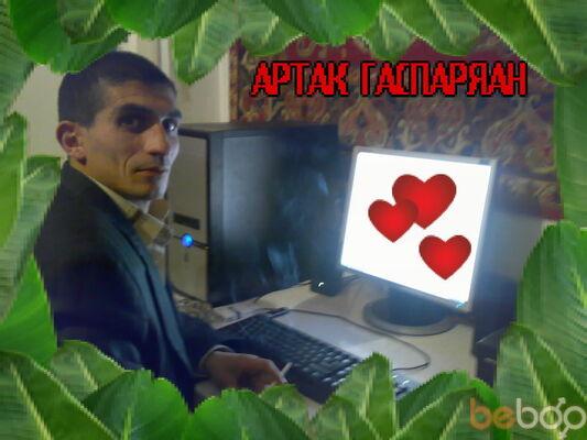 Фото мужчины polis, Ереван, Армения, 40