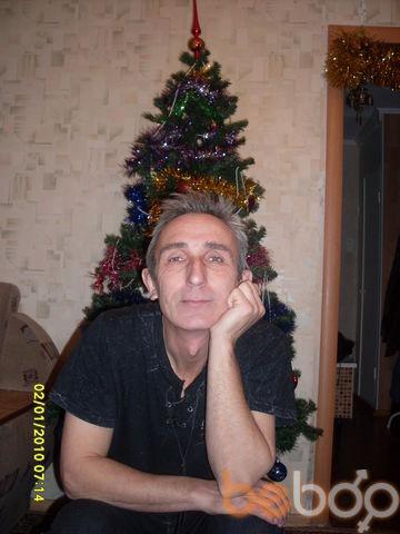 Фото мужчины billi22, Барнаул, Россия, 58