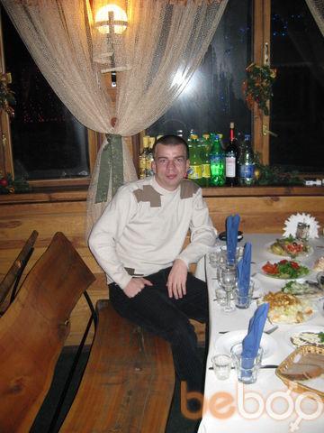 Фото мужчины Евгений, Черкассы, Украина, 32