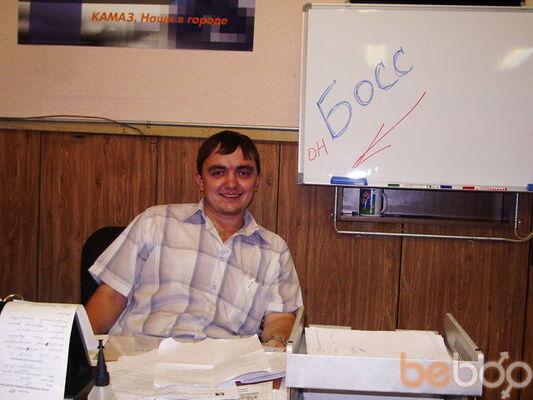 Фото мужчины Marat, Набережные челны, Россия, 29
