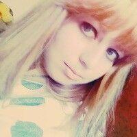 Фото девушки соломия, Киев, Украина, 24