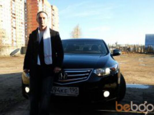 Фото мужчины Maks, Ужгород, Украина, 33