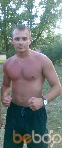 Фото мужчины не о чем, Кривой Рог, Украина, 31