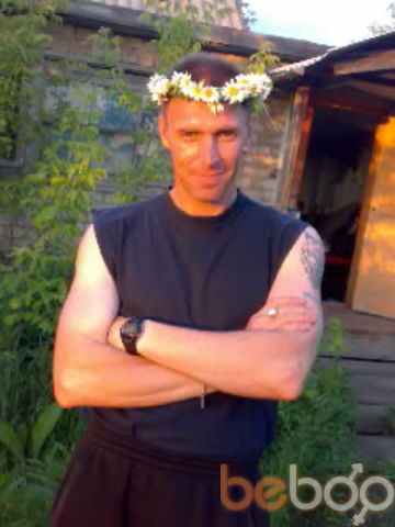 Фото мужчины Dimka, Харьков, Украина, 44