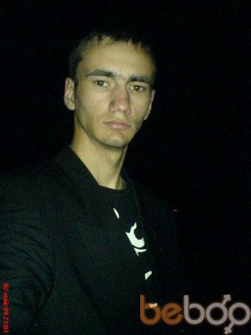 Фото мужчины SECURITY, Днепропетровск, Украина, 29