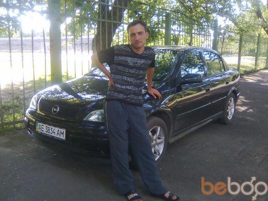 Фото мужчины otarik, Кривой Рог, Украина, 34