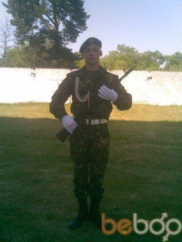 Фото мужчины Юра20, Кременчуг, Украина, 27
