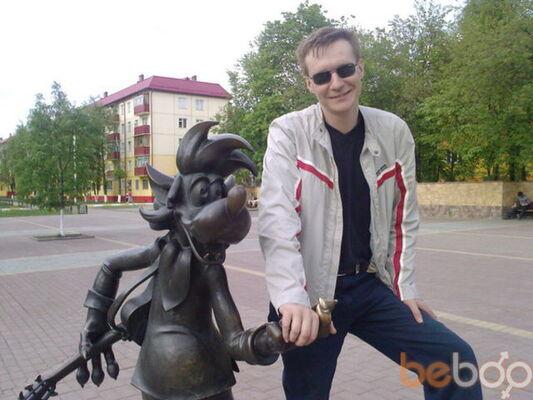 Фото мужчины zolotoy, Тирасполь, Молдова, 40