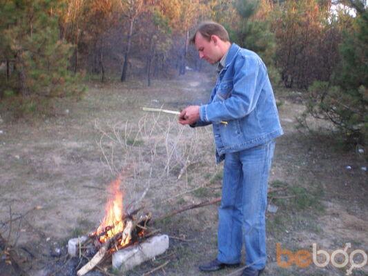 Фото мужчины zver, Першотравенск, Украина, 42