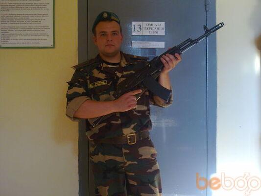 Фото мужчины xatabu4, Рава Русская, Украина, 30