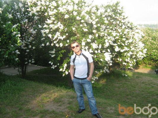 Фото мужчины Artur, Киев, Украина, 28