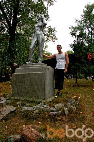 Фото мужчины dominicanes, Киев, Украина, 33