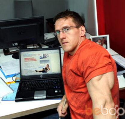 Фото мужчины andilov, Ереван, Армения, 37