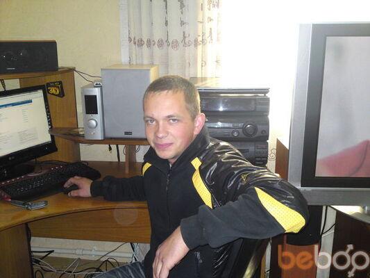 Фото мужчины DIMASIK125, Уссурийск, Россия, 28