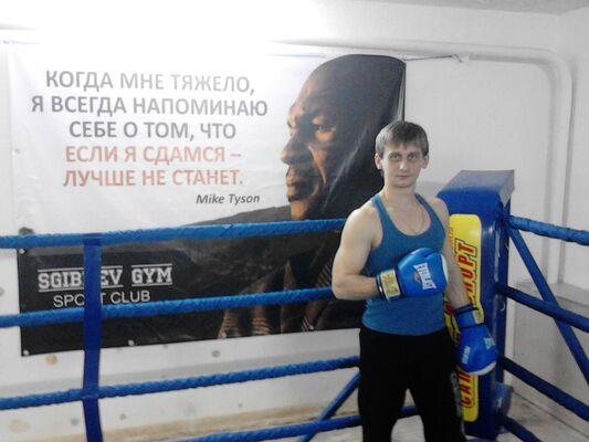Фото мужчины Евгений, Волгоград, Россия, 29