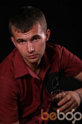 Фото мужчины Славик, Харьков, Украина, 32
