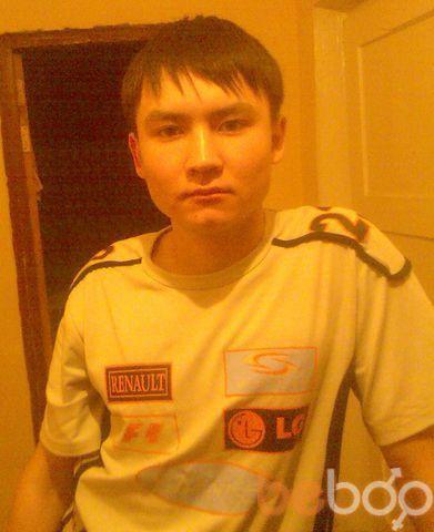Фото мужчины Сайрус, Темиртау, Казахстан, 30