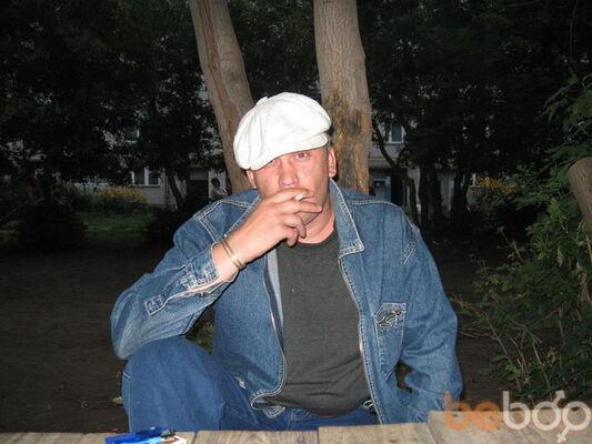 Фото мужчины кирил, Курган, Россия, 41