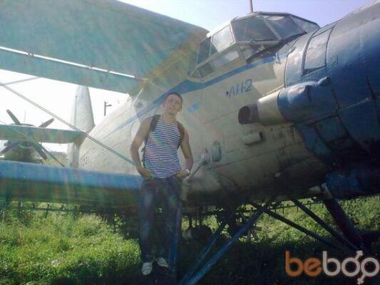 Фото мужчины ALEX, Кировоград, Украина, 28