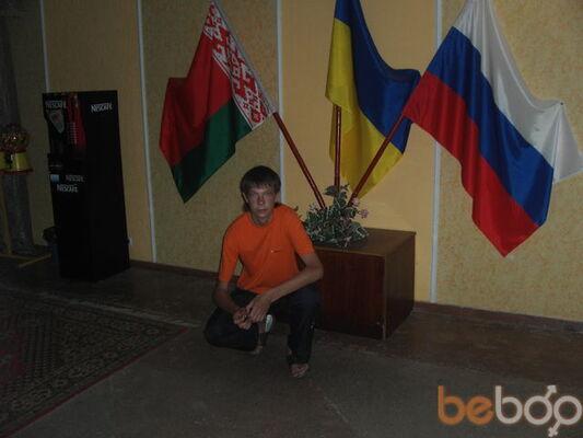 Фото мужчины artem, Жодино, Беларусь, 28