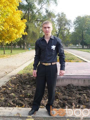 Фото мужчины Ghena91, Кишинев, Молдова, 26