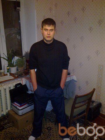 Фото мужчины cristi, Кишинев, Молдова, 25