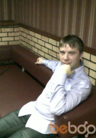 Фото мужчины Norolingskyp, Киров, Россия, 27
