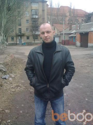 Фото мужчины димыч, Артемовск, Украина, 37