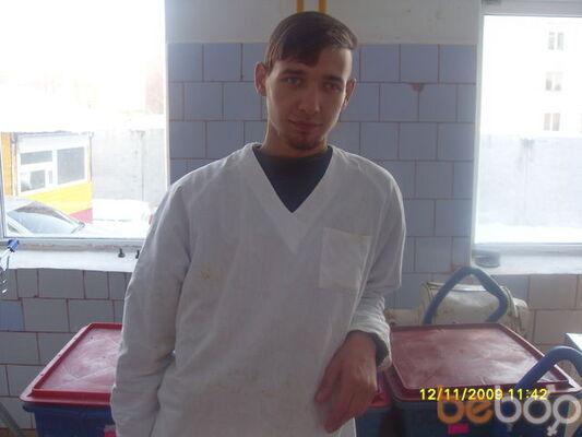 Фото мужчины snaike13, Северск, Россия, 28