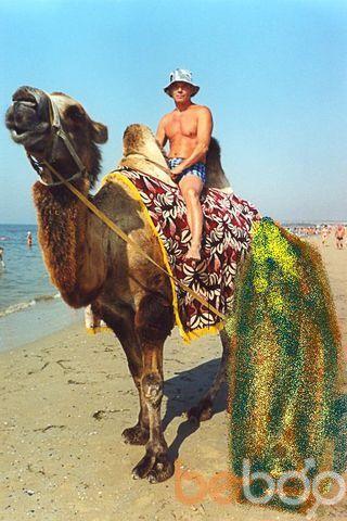 Фото мужчины Татарин, Кишинев, Молдова, 37