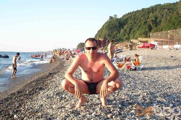 Фото мужчины Markos, Ереван, Армения, 43