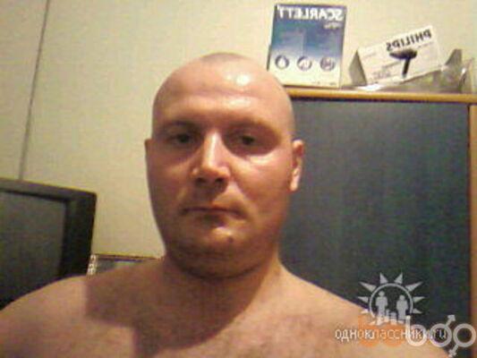 Фото мужчины GORG, Одесса, Украина, 44